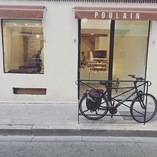 Pâtisserie Maison Poulain